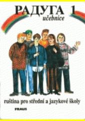 Obal knihy Raduga 1- Učebnica ruštiny
