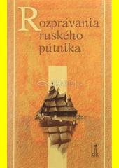 Obal knihy Rozprávania ruského pútnika