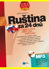 Obal knihy Ruština za 24 dnů CZ