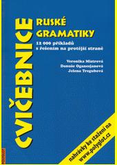 Cvičebnice ruské gramatiky RU