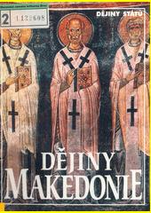 Obal knihy Dějiny Makedonie CZ