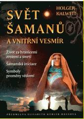 Obal knihy Svět šamanů a vnitřní vesmír CZ