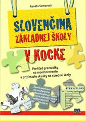 Obal knihy Slovenčina základnej školy v kocke