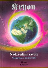 Kryon 11 - Nadzvedání závoje CZ