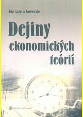 Obal knihy Dejiny ekonomických teórií