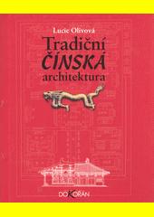 Obal knihy Tradiční čínská architektura CZ
